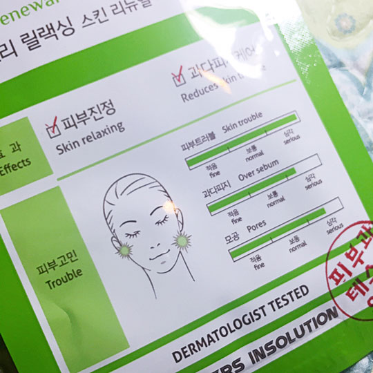 I have a hard time trying to figure out what Korean masks usually do, so I like how there's a chart you can refer to on this mask.