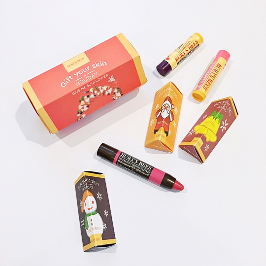 Fab stocking stuffers for your Kris Kringle baby. The individual lip balms in holiday packaging are only P225 each.