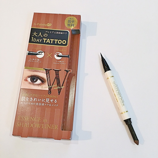 Been using this for lazybeauty days! The liner never smudges and I just use my fingers to blend the eyeshadow (I apply it right above my lashline) if I want more depth.